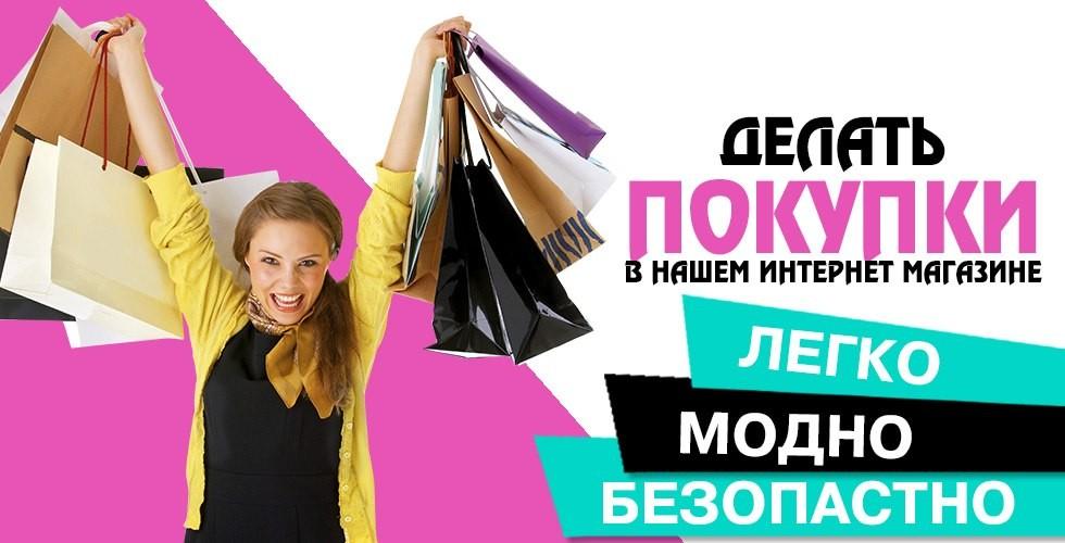 e65a25a9a Модная БелКа – Интернет магазин Белорусской одежды, Белорусского ...